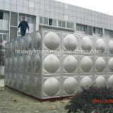 스테인리스 ISO9001 증명서를 가진 도망된 물 저장 탱크