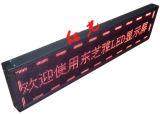 P10 LED, das Verkleidung annonciert