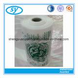 Fabrik-Preis-Plastiknahrungsmittelbeutel