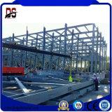 저가 기업 창고를 위한 강철 빌딩 구조