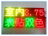 Hohe Definition Innenc$doppelt-farbe P3.75 SMD LED-Bildschirmanzeige