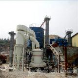 Стан Рэймонд железной руд руды стана Рэймонд верхнего качества Yuhong