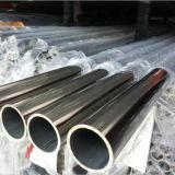 Tubo de acero inoxidable / Tubería para la decoración