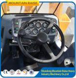 中国の新しい条件の低価格5tonの車輪のローダー