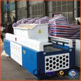 剃る動物の寝具木機械装置を作る