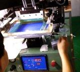 ヴィヴォの携帯電話カバーのための高精度の真空スクリーンの印字機