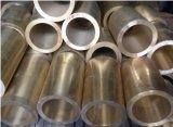 C61000 C61400 C62300 C62400の銅のアルミ合金の青銅の管