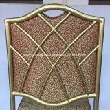 مصنع إمداد تموين تجاريّة عرس مأدبة يتعشّى كرسي تثبيت ([ج-ج25])