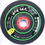 Горячая продажа ва диск с отверстиями для легированная сталь и все металлические