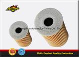 Filtro de aceite de alto rendimiento de 03L115562 03L115466 para Audi por VW para Skoda de Mann Hw7008z