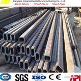 鋼管の鋼鉄管は特別な鋼管を形づける
