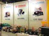 진동하는 공이치기용수철, 넘어지는 닦는 기계 Hh-Vt01, 공구 & 보석 장비 & 금 세공인 공구를 만드는 Huahui 보석 기계 & 보석