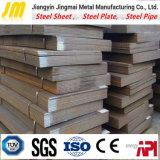 Высокое качество питания высокой прочности судостроение стальной лист (DH32-40/ЭГ32-40)