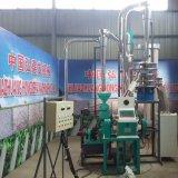 5t/24h la mayoría de la máquina de pulido del molino de la harina popular del maíz
