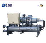 160 HP enfriados por agua de tornillo Semi hermético Enfriador de agua