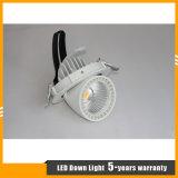 12W回転クリー族の穂軸LEDのジンバルDownlight