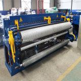 prix d'usine laminé électrique Treillis Soudés Making Machine