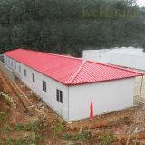 Модульная кабина/труда общежития /временные здания сборные дома