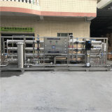 Système automatique de 15t ro du matériel de traitement de l'eau industrielle