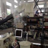 800kg PP PE Bouletage du film de la machine agricole