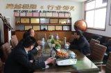 Alta bola del molino de bola del bastidor del hierro de Quanlity (ISO9001) en China