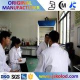 Порошок CAS 7558-80-7 Mspa мононатриевого фосфата качества еды безводный белый