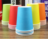 Cuvette de papier de vente de café coloré chaud de Disposale 9 onces