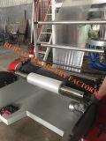 台湾の品質の高速PE 3つの層のフィルムの吹く機械