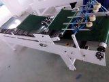 デュプレックスボックスフォールドの接着剤機械(GK-780A)