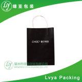 Impresos personalizados de lujo Compras portador de envases de papel Kraft bolsas de papel de regalo para el embalaje