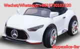 Color blanco Whosale barato coche eléctrico de los Niños Los niños paseo en coche