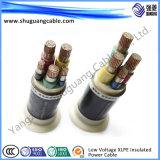 おおわれるCu全面的なScreened/XLPE Insulated/PVCかコンピュータまたは器械ケーブル