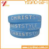 Neuer Entwurfs-SilikonWristband mit geprägtem Text (YB-LY-WR-47)