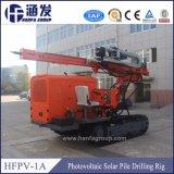 Машина кучи Bore Drilling для солнечнаяа энергия, фотовольтайческого учредительства кучи системы PV (HFPV-1A)