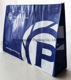 재생된 BOPP에 의하여 박판으로 만들어지는 비 길쌈된 선전용 PP에 의하여 길쌈되는 쇼핑 백