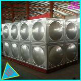 Colonne en acier inoxydable de l'industrie l'eau chaude du réservoir de stockage