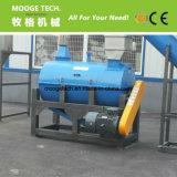 Высокое качество ПЭТ/PP/HDPE хлопья пластиковые обезвоживания машины