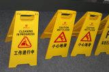Panneau d'avertissement jaune de plastique de sûreté d'attention de qualité dans Guangzhou