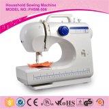 (FHSM-506) Máquina de costura do mini Lockstitch elétrico do agregado familiar para o agregado familiar