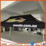 Большой большой навес палатки для продажи в рамке