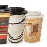 Настраиваемый логотип одноразовые кофе чашки бумаги с крышками 8 унции 12oz 16oz
