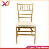 高品質の結婚式の宴会のChiavariの椅子を食事する鋼鉄アルミニウムホテルのレストラン