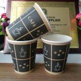 China 100% de Kop van het Document van de Koffie Composable