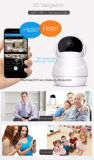 Home SecurityのためのPTZ Network Camera WiFi IP Zoom Camera
