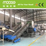 Hot Sale haut niveau de sortie des déchets en plastique PET PE PP PVC machine de recyclage
