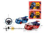 New Bright 1: 14 Coche RC coche de juguete con música y la apertura de puerta H4763082