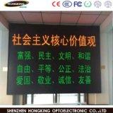 Indoor P7.62 Bi-Color Affichage LED unique pour la publicité
