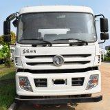 Diesel del camion di autocisterna del combustibile da vendere