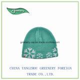 子供の薄緑の雪のジャカードニットの帽子