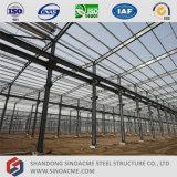 Sinoacme中国の製造のプレハブの軽い鉄骨構造の研修会